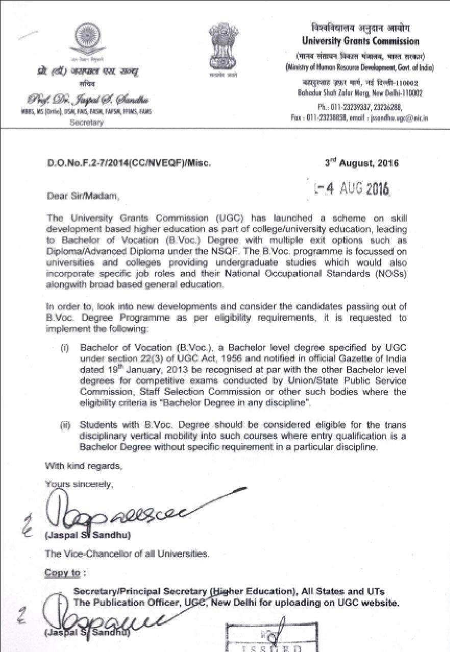 UGC Letter